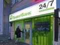Как будут работать украинские банки на майские праздники