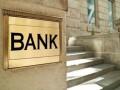 Начались выплаты в ликвидируемом Мелиор Банке