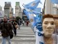 В Аргентине вводят контроль за покупкой долларов