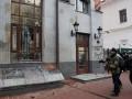 Россотрудничество пересмотрит формат работы в Украине