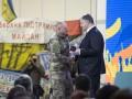 Порошенко наградил орденом Яроша