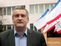 Аксенов решил сделать из оккупированного Крыма