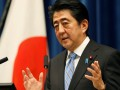Премьер-министр Японии заявит об отставке - СМИ