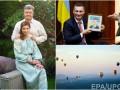 День в фото: Годовщина семьи Порошенко, рисунок для Кличко и воздушные шары в Германии