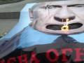 Геенна огненная: в Киеве активисты растянули плакат Путина на вечном огне