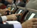 В Раде заменят систему электронного голосования, потратив 6 миллионов гривен