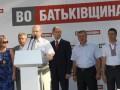 Фотогалерея: Язык до Рады доведет. Съезд и марш Объединенной оппозиции