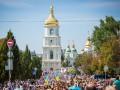 В крестном ходе ПЦУ было до 15 тыс. верующих, а в шествии с Филаретом около 300