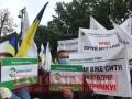 У стен Кабмина устроили акцию протеста аграрии