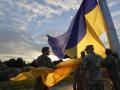 Итоги 22 августа: Наибольший флаг и новый прирост COVID-19