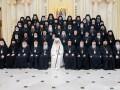 Румынская церковь согласилась с автокефалией ПЦУ
