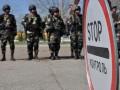 Украинские пограничники развернули три КПП на въезде в Крым