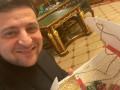 Зеленский похвастался в соцсетях пряником от детей Донбасса
