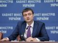 Зам Продана уволен за разрешение импорта электроэнергии из России