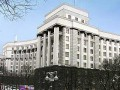 В Кабмине объявили конкурс на должности независимых членов наблюдательных советов государственных банков