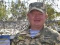 Дело МН17: Боевик Хмурый перестал выходить на связь