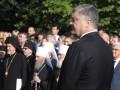 Порошенко объяснил значение Томоса для Украины