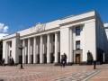 Комитет Рады вернул представления ГПУ на Вилкула и Колесникова