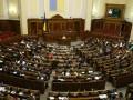 Верховная Рада не признала выборы в Госдуму России