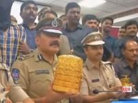 В Индии нашли украденный золотой