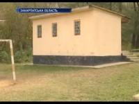В школе на Закарпатье построили туалет за 1 млн грн, но этого не хватило