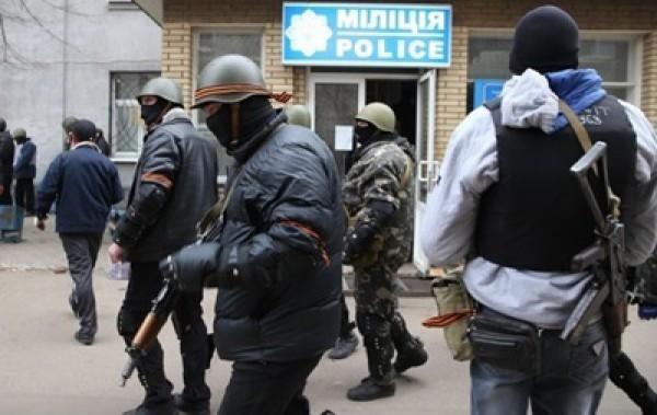 В Славянске неизвестные захватили местную телевышку и выключили украинское телевидение