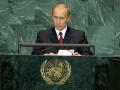 Рубль резко подешевел во время речи Путина