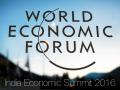 Экономический форум в Давосе: Кто представит Украину и какие вопросы будут решать