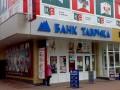 Нацбанк ликвидирует банк Таврика - СМИ