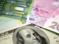 НБУ готов допустить СИТ-компании к перевозке денег в регионах
