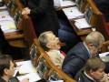 Депутатам Рады доплатили больше двух миллионов за интенсивность труда