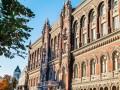 НБУ назвал риски финансовой стабильности Украины