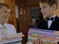 Гриневич рассказала, где бесплатно достать любой школьный учебник