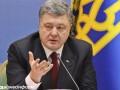 Реакция России на трибунал по Боингу предсказуема - Порошенко