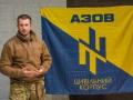 ГПУ допросит Билецкого и Левуса по делу о захвате Луганской ОГА