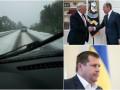 Итоги 10 мая: встреча Лаврова и Трампа, майский снег и угрозы Филатова