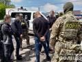 На Прикарпатье задержали группировку наркодилеров