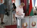 ЦИК Беларуси озвучила итоговую явку