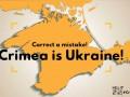 Посольство Украины во Франции требует от AFP исправить ошибку с Крымом