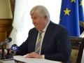 Шокин назначил более 100 местных прокуроров