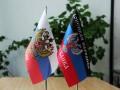 В ДНР ответили на заявление ЛНР о возвращении в Украину