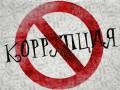 Каждый третий украинец предлагает расстреливать за коррупцию