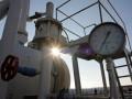 Минэнерго рассчитывает привлечь до $2 млрд на строительство нового НПЗ на юге Украиины