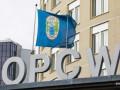 Украина и еще 55 стран призвали РФ расследовать отравление Навального