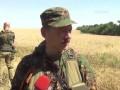 Стрелков с поля боя: Бой за Мариновку еще не закончен