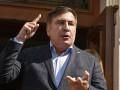 Саакашвили: Мой паспорт находится в кабинете у Порошенко