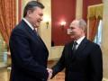 В Сочи состоялась встреча Путина и Януковича