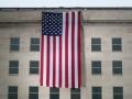 США готовят еще один транш военной помощи Украине