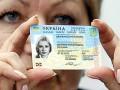Биометрический паспорт украинцам обойдется в 15 евро