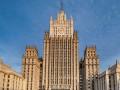 Санкции имени Навального: в МИД РФ ответили на заявление Борреля